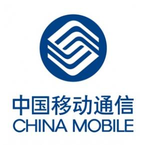China Mobile Announces NFC SIM and Mobile-Wallet Plans at