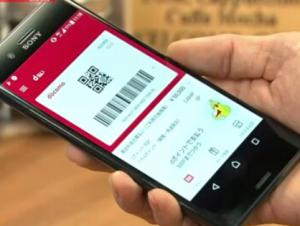 Japan's NTT DoCoMo, First Major Backer of Contactless-Mobile