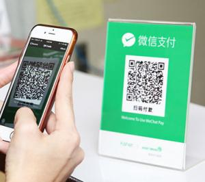 Regulations Take Effect in China to Limit Risk of Static QR